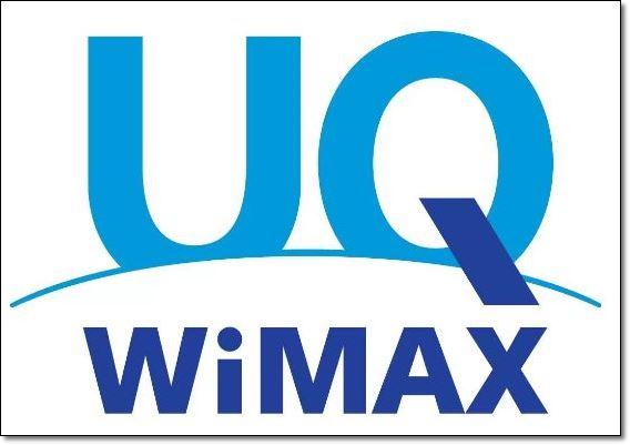 WIMAX(ワイマックス)契約、安いプロバイダはここだ!